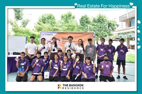 BR Agent ร่วมสนับสนุนความฝันเยาวชนไทย โครงการ Career For Life