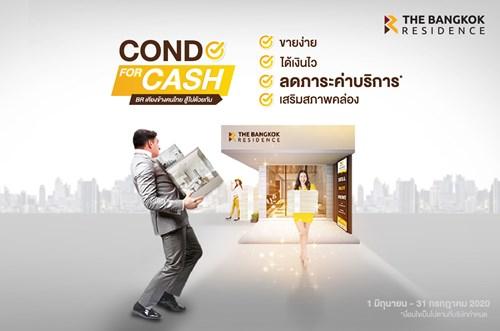 Condo For Cash