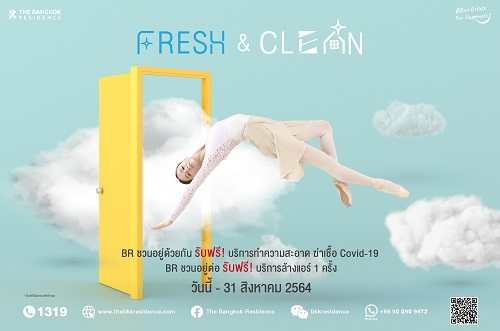 Fresh&Clean ให้ทุกการเช่าคอนโดเป็นเรื่องดี๊ดี ที่ BR Agent